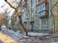 Yekaterinburg, Shevchenko st, house 29. Apartment house