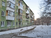 neighbour house: st. Shevchenko, house 29. Apartment house