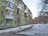 соседний дом: ул. Шевченко, дом 29. многоквартирный дом