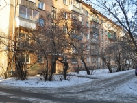 neighbour house: st. Shevchenko, house 31. Apartment house