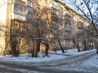 соседний дом: ул. Шевченко, дом 31. многоквартирный дом
