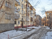 Yekaterinburg, Shevchenko st, house 33. Apartment house