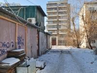 Yekaterinburg, Shevchenko st, house 35А. store