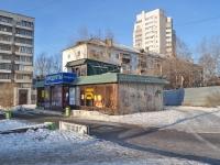 叶卡捷琳堡市, Shevchenko st, 房屋 35А. 商店