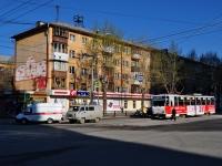 Екатеринбург, улица Шевченко, дом 17. многоквартирный дом