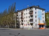 Екатеринбург, улица Шевченко, дом 11. многоквартирный дом