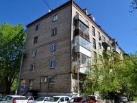 Екатеринбург, улица Шевченко, дом 8. многоквартирный дом