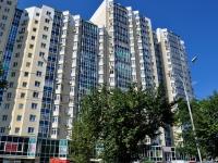 соседний дом: ул. Шевченко, дом 20. многоквартирный дом