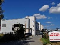 叶卡捷琳堡市, 汽车销售中心 Азия-Авто, Shevchenko st, 房屋 28