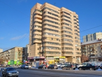 Yekaterinburg, Shartashskaya st, house 8. Apartment house