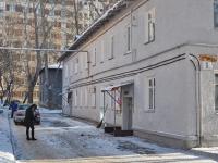 叶卡捷琳堡市, Shartashskaya st, 房屋 9 к.3. 公寓楼