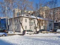 neighbour house: st. Shartashskaya, house 9 к.3. Apartment house