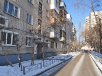 Yekaterinburg, Shartashskaya st, house 10. Apartment house