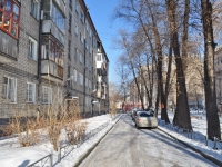Yekaterinburg, Shartashskaya st, house 12. Apartment house
