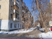 Yekaterinburg, Shartashskaya st, house 14. Apartment house