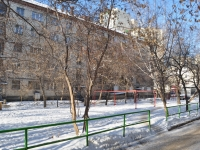 Yekaterinburg, Shartashskaya st, house 18. Apartment house