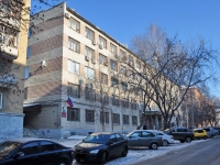 Yekaterinburg, Shartashskaya st, house 19. office building