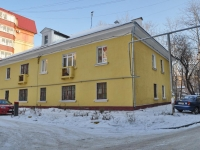 Yekaterinburg, Shartashskaya st, house 21А. Apartment house
