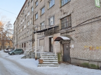 Yekaterinburg, Shartashskaya st, house 21. hostel