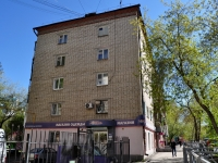 neighbour house: st. Shartashskaya, house 3. Apartment house
