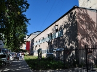neighbour house: st. Shartashskaya, house 9. dental clinic