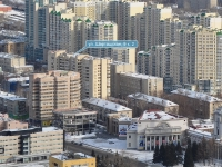 Yekaterinburg, Shartashskaya st, house 9/2. Apartment house