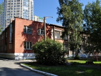 neighbour house: st. Shartashskaya, house 16. nursery school №113