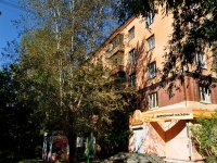 neighbour house: st. Shartashskaya, house 23. Apartment house