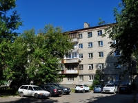neighbour house: st. Shartashskaya, house 24. Apartment house