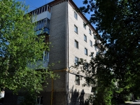 Yekaterinburg, Shartashskaya st, house 24. Apartment house