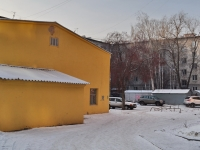 Yekaterinburg, Shartashskaya st, service building