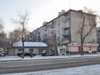 Yekaterinburg, Traktoristov st, house 5. Apartment house