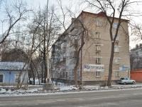 叶卡捷琳堡市, Traktoristov st, 房屋 9. 公寓楼