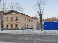 neighbour house: st. Traktoristov, house 14. office building