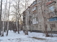 Yekaterinburg, Traktoristov st, house 15. Apartment house