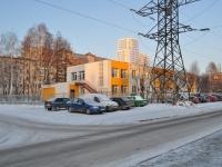 叶卡捷琳堡市, 幼儿园 №509, Traktoristov st, 房屋 17А