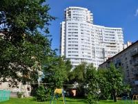 Yekaterinburg, st Traktoristov, house 4. Apartment house