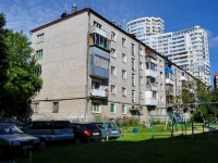 neighbour house: st. Traktoristov, house 5. Apartment house