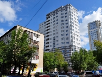 neighbour house: st. Traktoristov, house 10. office building