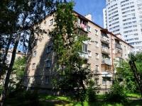 Yekaterinburg, st Traktoristov, house 9. Apartment house