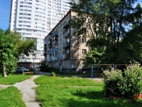 Екатеринбург, Трактористов переулок, дом 9. многоквартирный дом