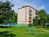 Yekaterinburg, st Traktoristov, house 13. Apartment house with a store on the ground-floor