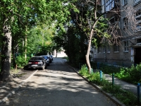 Yekaterinburg, st Traktoristov, house 15. Apartment house