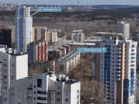Yekaterinburg, Traktoristov st, house 17. Apartment house