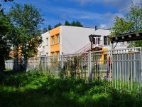 neighbour house: st. Traktoristov, house 17А. nursery school №509