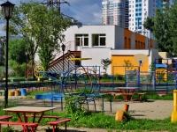 Yekaterinburg, nursery school №509, Traktoristov st, house 17А