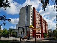 Yekaterinburg, st Traktoristov, house 19. Apartment house