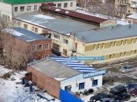 Yekaterinburg, st Traktoristov, house 14/1. Social and welfare services