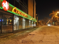 Yekaterinburg, Dobrolyubov st, house 1. store
