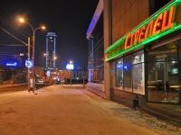 Екатеринбург, улица Добролюбова, дом 1. магазин